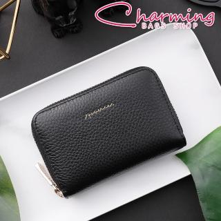 【Charming Bags】Tender Lady 真皮防RFID功能卡片包(LN-763-CR-W)