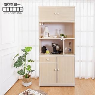 【南亞塑鋼】3.2尺四門一抽二拉盤上開放塑鋼電器櫃/收納餐櫃(白橡色)