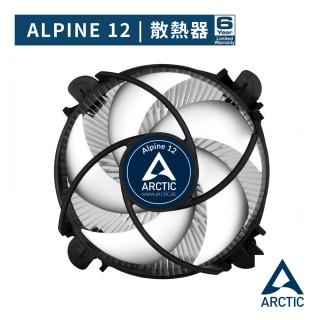 【Arctic-Cooling】Alpine 12 CPU散熱器(CPU散熱器)