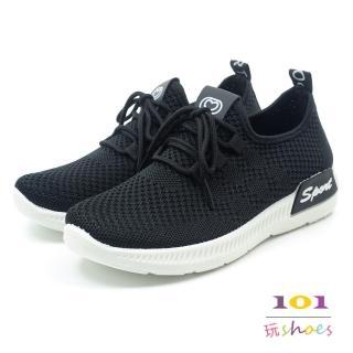 【101 玩Shoes】mit. 彈力透氣網布綁帶休閒鞋(黑色.37-41號.大尺碼)