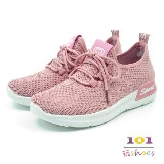 【101 玩Shoes】mit. 彈力透氣網布綁帶休閒鞋(粉色.37-41號.大尺碼)