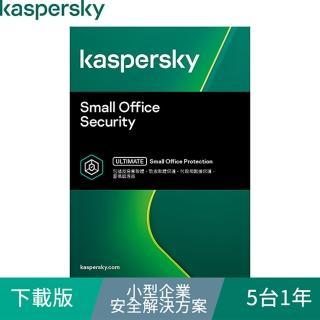 【Kaspersky 卡巴斯基】下載版◆小型企業安全解決方案 5台1年 windows/mac/android(KSOS 5D1Y/D)