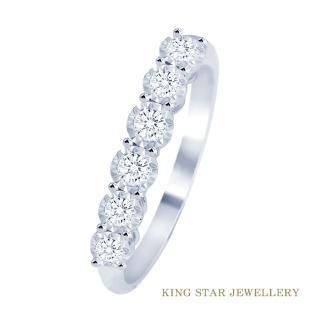 【King Star】繁星10分鑽石K金戒指(車花放大款)