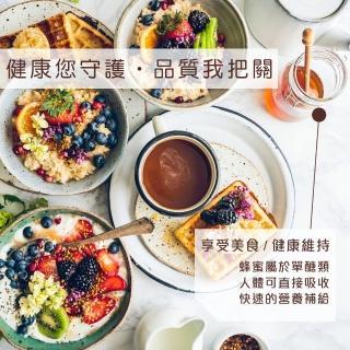【彩花蜜】台灣國產蜂蜜1200g三入組(龍眼蜂蜜+荔枝蜂蜜+百花蜂蜜)