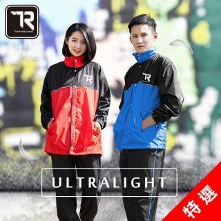 【TDN】迷幻超輕量風雨衣 兩件式套裝雨衣(透氣內網機車防水風衣外套)