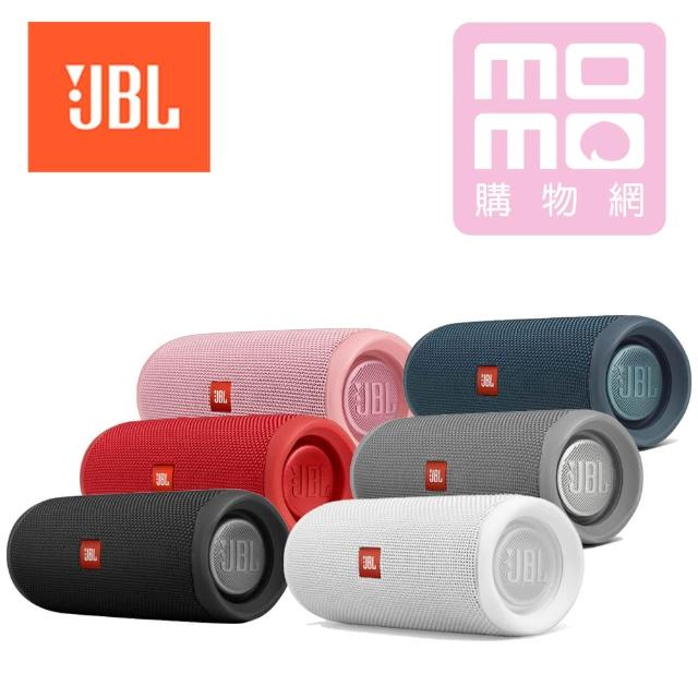 【JBL】便攜型藍牙防水喇叭(FLIP 5)