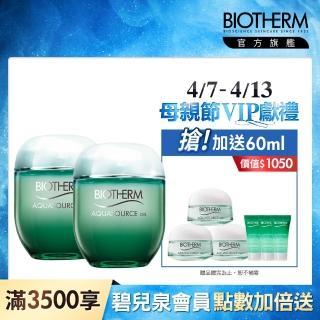 【Biotherm 碧兒泉】水光草保濕凝凍 125ml(限量加大版)