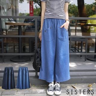 【SISTERS】韓製輕單寧貓咪口袋牛仔寬褲裙(共二色)