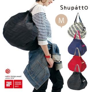 【日本SHUPATTO】可折疊手提肩背兩用包M號(共9色)