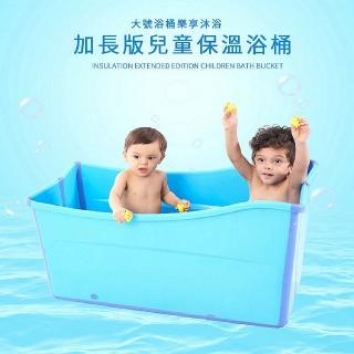 【XLC鑫利昌】2入組-兒童成人折疊桑拿泡澡桶(泡澡桶 沐浴桶 浴缸 泡腳桶 泡澡 沐浴 洗澡桶 澡桶)