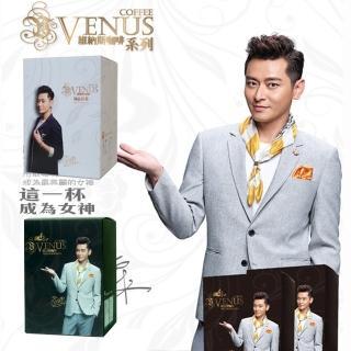 【山本富也】維納斯極品機能飲品任選5盒組(奶茶/可可/咖啡)