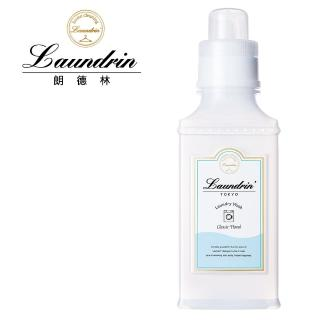 【Laundrin】日本Laundrin朗德林香水濃縮洗衣精(經典花香)