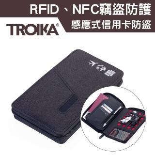 【新年限定獨家價】德國精品Troika-RFID防盜旅行9格多功能3C收納包-深灰(護照夾/隨身包/收納袋/旅行袋)