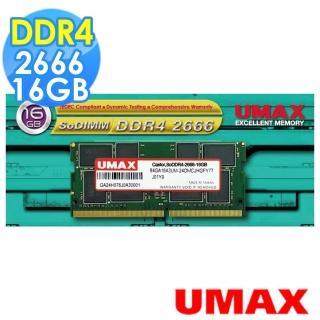 【UMAX】SO-DIMM DDR4 2666 16GB 筆記型記憶體