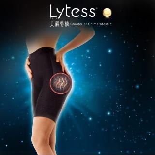 【Lytess】睡眠撫紋奇肌褲(改善肌膚紋路)