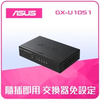 【ASUS 華碩】GIGA交換器 GX-U1051