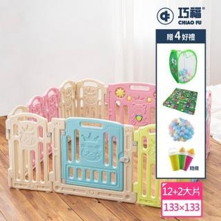 【巧福】兒童遊戲圍欄12+2-小熊款 UC-012B(送遊戲墊、海洋球、收納籃及衣架)