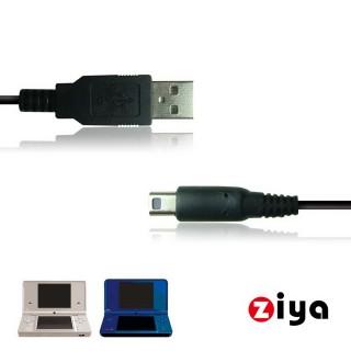 【ZIYA】NINTENDO NDSi / NDSi XL 副廠 USB傳輸線與充電線(戰鬥款)
