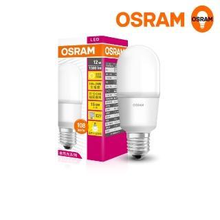 【Osram 歐司朗】迷你型 12W LED燈泡(100~240V E27-4入組)