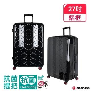 【SUNCO】125周年限定版 27吋 鎂合金框拉桿箱 黑色 最輕框架箱(行李箱旅行箱/ TSA海關鎖)