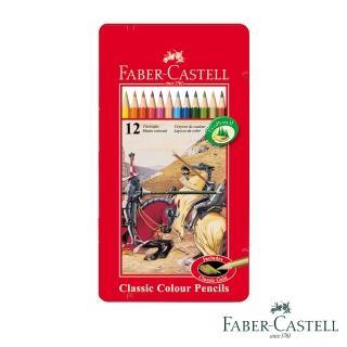 【Faber-Castell】紅色系 油性色鉛筆12色(精緻鐵盒)