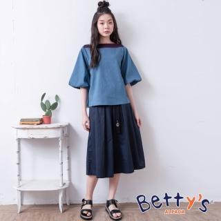 【betty's 貝蒂思】腰間穿帶微壓摺褲裙(深藍)