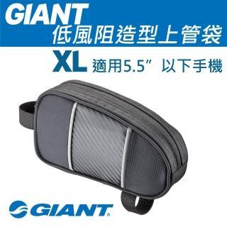 【GIANT】低風阻造型上管袋-XL