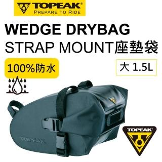 【TOPEAK】WEDGE DRYBAG LARGE 全防水坐墊袋-大