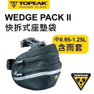 【TOPEAK】WEDGE PACK II 快拆式坐墊袋-中