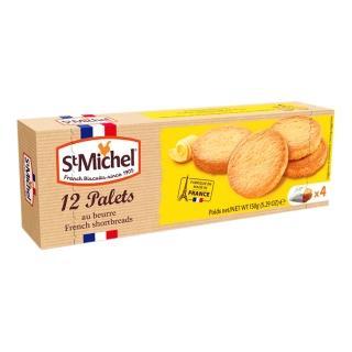 【St.Michel】奶油酥餅 150g(法國百年知名品牌)