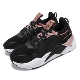 【PUMA】休閒鞋 RS-X Trophy 運動 女鞋 經典款 老爹鞋 舒適 簡約 穿搭 黑 粉(36945104)