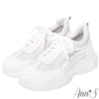 【Ann'S】魔術第四代微整細腿老爹小白鞋-版型偏小(白)