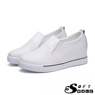 【SOFT WALK 舒步】真皮時尚沖孔造型內增高厚底休閒鞋(白)