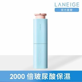 雙12特談【LANEIGE 蘭芝】水酷肌因保濕精華 70ml