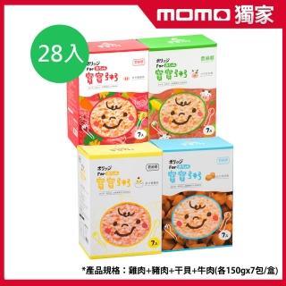 【農純鄉】大氣肉肉組 寶寶粥 28入(雞肉/豬肉/干貝/牛肉)