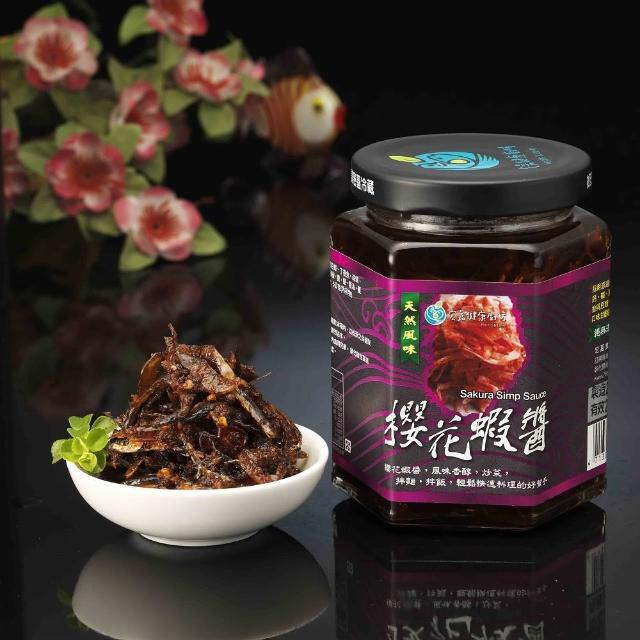 【宏嘉健康廚坊】宏嘉櫻花蝦醬(櫻花蝦醬)