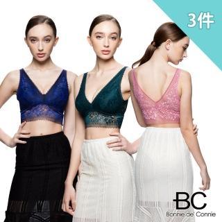 【法國BC】法式美型無壓神溝無鋼圈內衣(3件組)