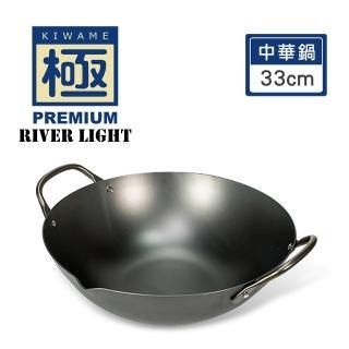 【極PREMIUM】不易生鏽鐵製中華鍋 33cm(日本製造無塗層炒鍋)