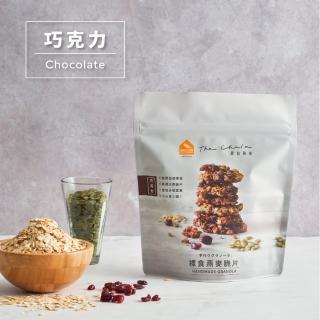 【The Chala】全素裸食燕麥脆片-230g(四種口味任選)