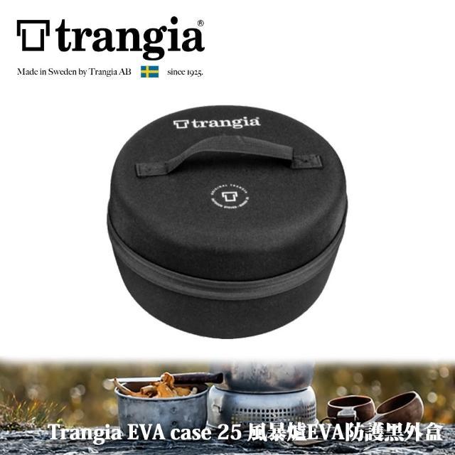 【Trangia】瑞典 EVA case 25 風暴爐專用EVA防護黑外盒(大-適用Series 25)