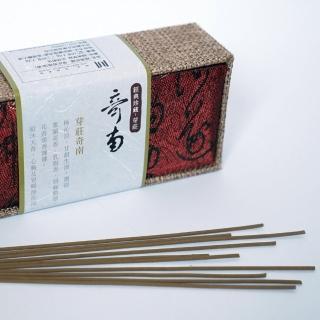 【MU LIFE 荒木雕塑藝品】芽莊奇南(奇南)