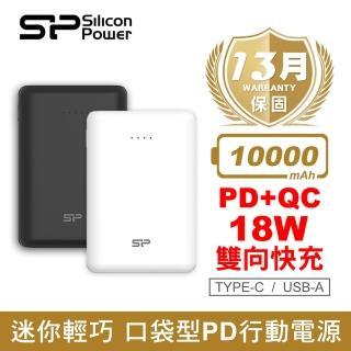 【SP 廣穎】C10QC 支援PD/QC快充 口袋型行動電源 10000mAh(BSMI認證)