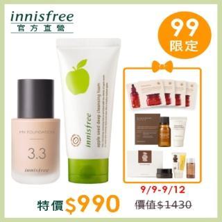 【innisfree】訂製底妝潔顏組-遮瑕度3(99限定)