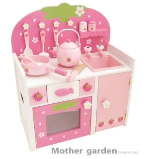 【Mother garden】野草莓甜心粉紅廚房組