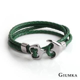 【GIUMKA】GIUMKA 層次編織手鍊 白鋼船錨造型 編織皮革手鍊 單條價格  MH08030(多色任選)
