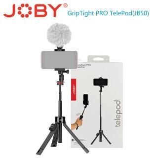 【JOBY】金剛爪直播攝影Pro延長桿GripTight PRO TelePod(JB50)