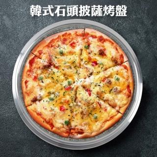 韓式花崗石披薩烤盤29cm