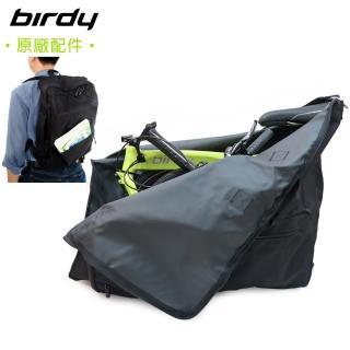 【Birdy】原廠18吋Birdy專用背包式攜車袋-黑(鳥車)