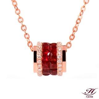 【禾美珠寶】天然紅寶石項鍊SN150(18K金)