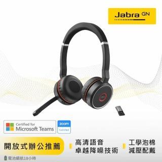 【Jabra】Evolve 75 UC藍牙耳機麥克風